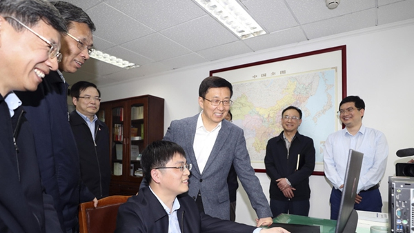 韩正:更好发挥财政在国家治理中的基础和重要支柱作用