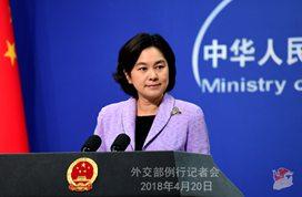 外交部评贸易保护主义行径:头号强国脆弱至此