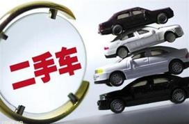 新能源二手车保值率仅三四成 残值低影响新车销售