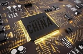 抛弃幻想!中国芯片不会永远受制于人