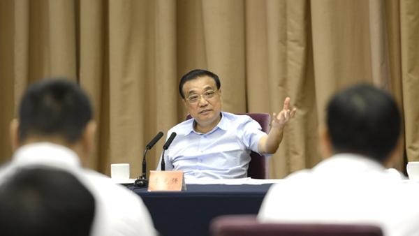 李克强:用好1000亿元失业保险基金和其他培训资金