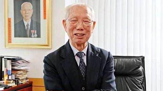 """香港""""人造革大王""""田家炳今日辞世,享年99岁"""