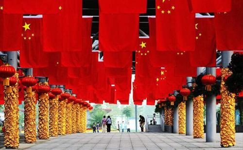 上半年中国经济有哪些亮点?下半年形势如何?权威解答在这