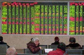 沪指收跌0.61% 银行板块跌幅居前