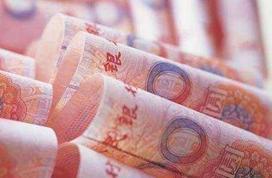 刘�B:数字人民币将成为促进人民币国际化的新支点