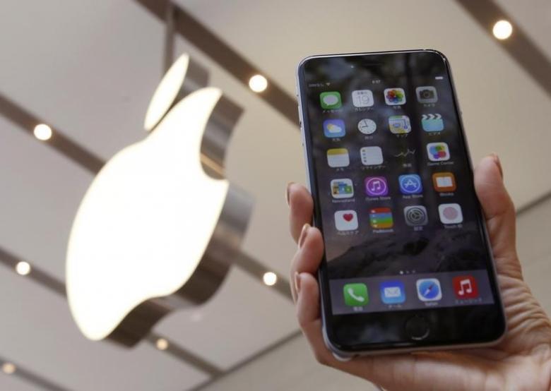 苹果被曝在iOS操作系统中秘密添加监视跟踪功能