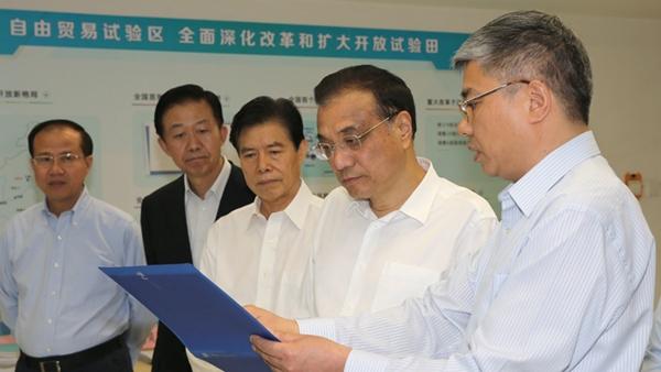 李克强开会部署为外贸企业增便利降成本