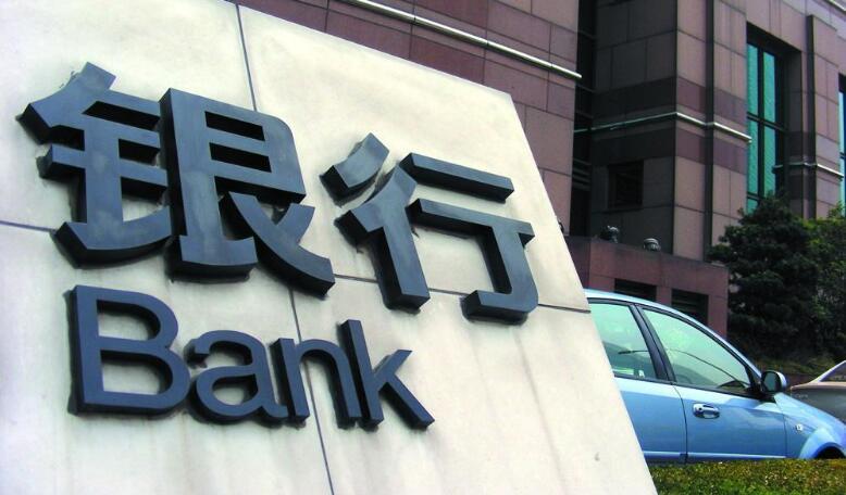 商业银行法征求意见:sun239.com,债务催收不得违反法律法规、公序良俗