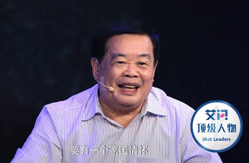 艾诚专访曹德旺:企业家赚的第一桶金都有原罪吗?