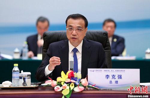 国务院常务会议:加快发展工业互联网 促进实体经济转型