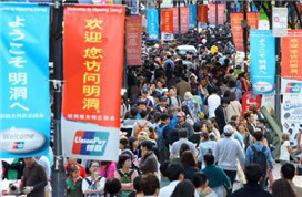 韩媒:中韩关系迎曙光 商家摩拳擦掌等游客重返