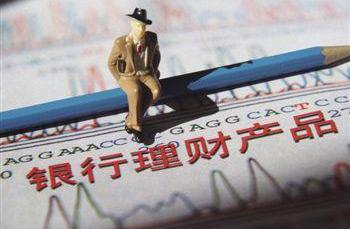 银行理财投资管理费惊人 收益242.5万银行拿75.5万