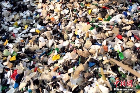 中国拟禁止进口24种可循环废物 告别地球垃圾场