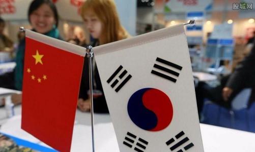 中韩公布双边关系沟通结果 韩媒:走出阴霾迎来曙光