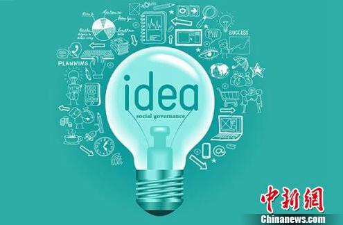 创新是互联网企业的专享?这份榜单给出了答案