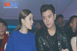 【微视频】贾乃亮李小璐离婚事实已定 商业版图仍有关联