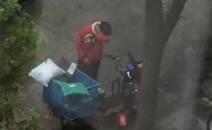 辟谣!雨中暴哭的快递员并非快递被盗 而是与女友吵架