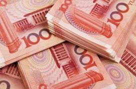 大单资金扎堆卖出权重股,中国平安净流出最多