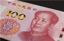 人民币发行70周年纪念钞长什么样,你会收藏吗?