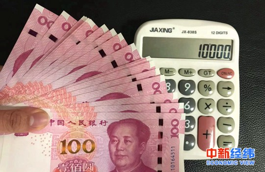 """中国GDP""""万亿俱乐部""""望扩至17城东部占比超七成"""