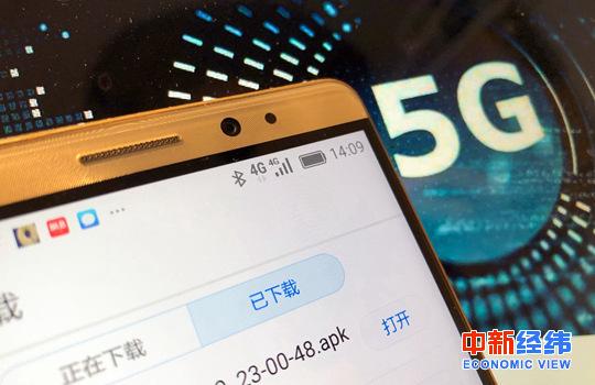 运营商集体否认4G降速 为何用户感知和官方说法不一?